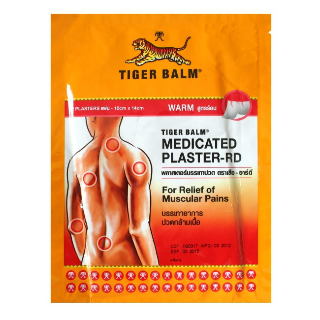 Big Patch Tiger Balm Warm