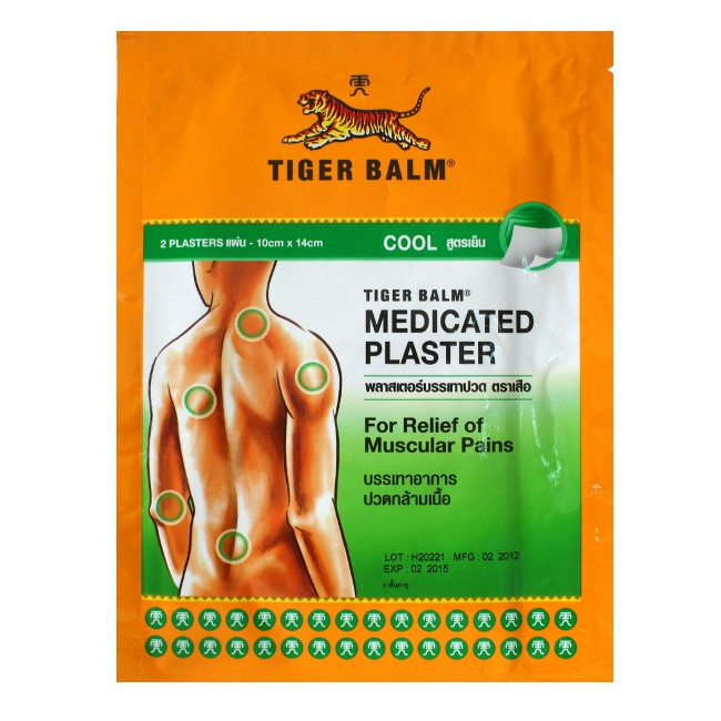 Tiger Balm Patch – Cool