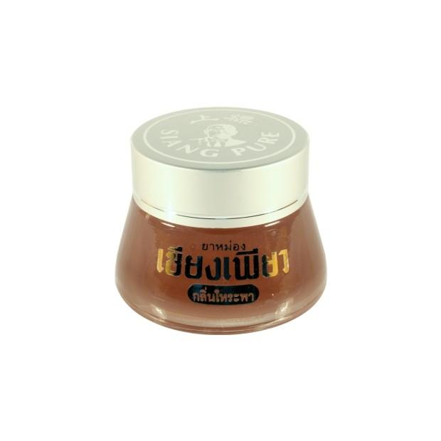 Siang Pure Balm – Sweet basil essence 20g