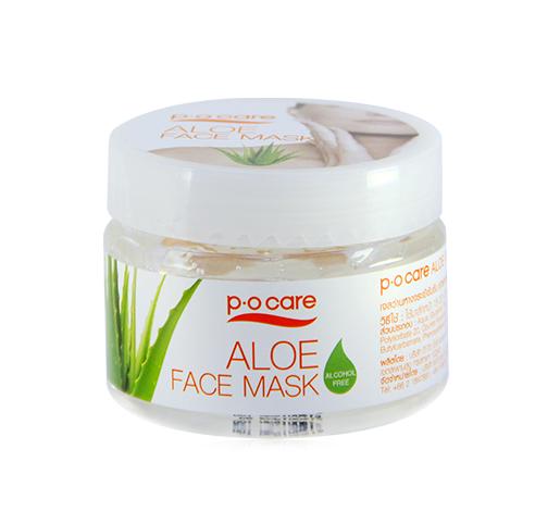 masque facial aloe vera